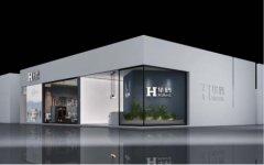 华鹤家具ISOLA新品:全力打造新消费时代家具行业标杆