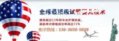 上海添一代孕:试管婴儿的成功率剖析