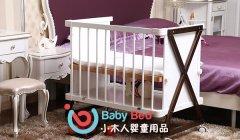 婴儿床什么牌子好?选