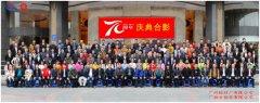 前进创新 永不止步 | 广州铝材厂荣膺2018年度十佳厂商