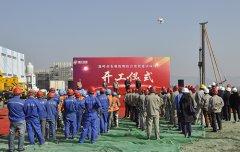 生态静脉产业园新征程!锦江环境温市有机废弃物综合处置项目开工