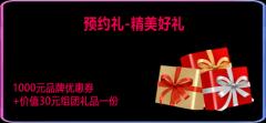 潍坊哪里买沙发便宜10月25日来京东安巢家博会