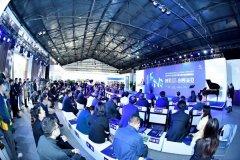 2020镇博会安仁启幕,创想新型城镇化发展新