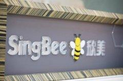 SingBee欣美高端桌椅领导品牌崛起,为爱而